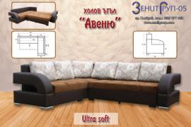 Avenu_main-e1425503398502 - PR