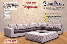Karizma_001 - PR