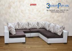 Zenit_Group_catalog_Divan_4