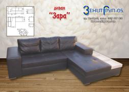 Zenit_Group_catalog_Zara_1