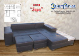 Zenit_Group_catalog_Zara_2