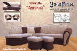 antonia_0004 - PR