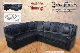 denvar_0011 - PR