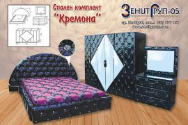 kremona_001 - PR