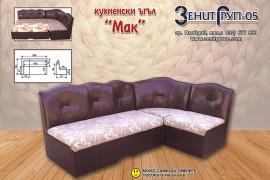 mak_001 - PR