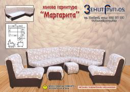 margarita_0011