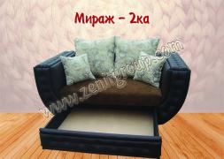 miraj-2ka
