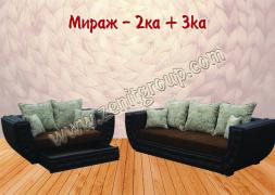 miraj-2ka+3ka