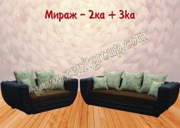miraj-2ka+3ka-nova