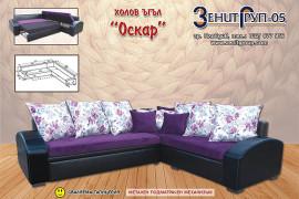 oskar_001 - PR