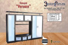 sekcia_versace_001