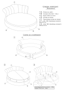 Схема за сглобяване Спанел Комплект Виолета