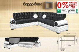bordo-black-1-1000x600