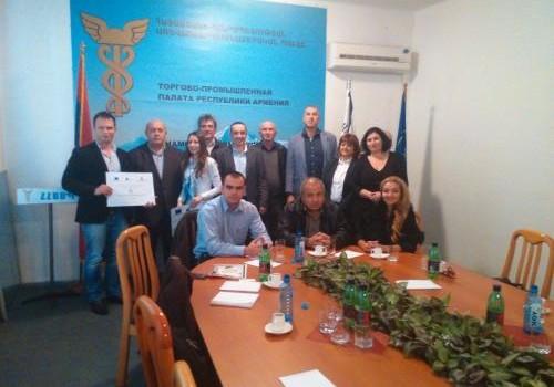 Зенит Груп в Армения