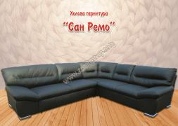 Холова Гарнитура Сан Ремо