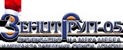 Зенит Груп