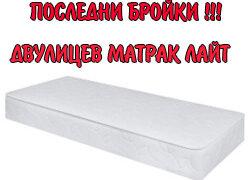комфорт-мемо-250x250